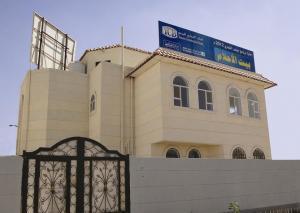 البنك التجاري اليمني يسلم بيت الأحلام 2012م