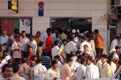 """وزارة العمل السعودية: خدمة """"أجير"""" ستقلل من العمالة السائبة"""