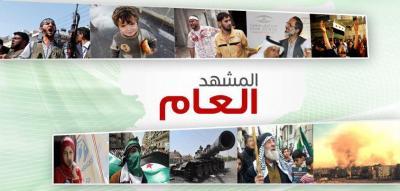 أهم احداث الثورة السورية المباركة: المشهد العام ليوم امس 9-12-2012م