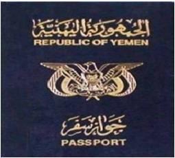 """السعودية تبدأ ترحيل 200 الف مغترب من اليمن ودول أخرى (قانون سعودي يهدد بـ """"مذبحة"""" للعمالة اليمنية) (نص القانون)"""