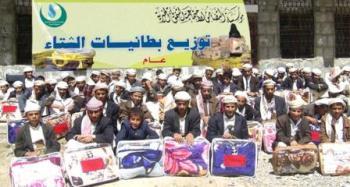 مؤسسة التضامن الخيرية تنفذ مشروع توزيع بطانيات الشتاء بصنعاء وبعض المحافظات