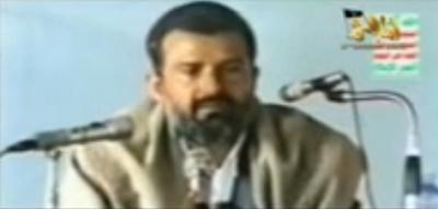 فيديو: موقف حسين الحوثي من سيدنا عمر بن الخطاب رضي الله عنه، ومنهجه
