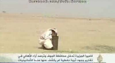 """""""ثروة اليمن القادمة"""".. تقرير فيديو عن نفط الجوف باليمن (شاهد)"""