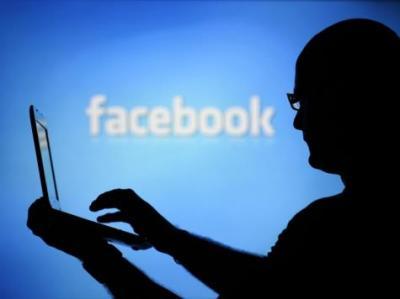 """""""فيسبوك"""" تعلن عن 1.32 مليار مستخدم نشط شهريًا"""