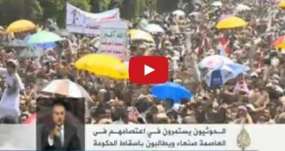 فيديو: تقرير للجزيرة من داخل اعتصام ال�