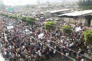 وفيديو للمسيرة المليونية العاصمة صنعاء
