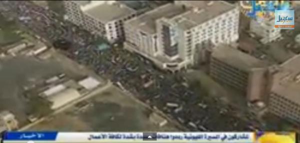 فيديو جوي للمسيرة المليونية في العاصم�