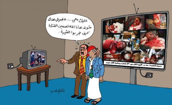كاريكاتير الثورة اليمنية