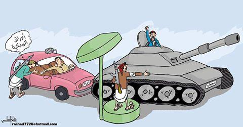 كاريكاتير عن الدابابات في الشوارع يوم 25 يناير 2016