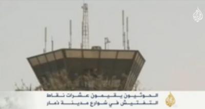 الحوثي يعين محافظا للحديده وقيادي يرا�