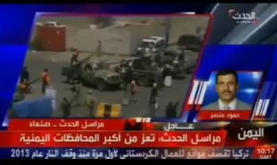 فيديو قناة العربية: الحوثييون يصلون إل