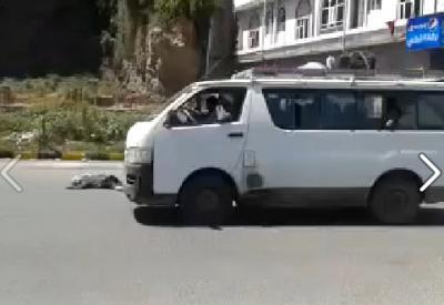 عاجل: ارتفاع عدد القتلى إلى 8 أشخاص في م