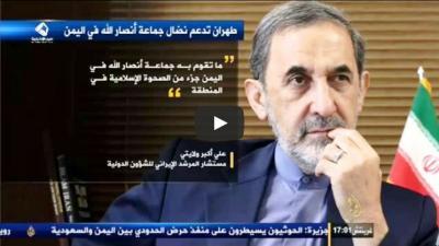 إيران تعترف رسمياً ولاول مرة بدعم جماع