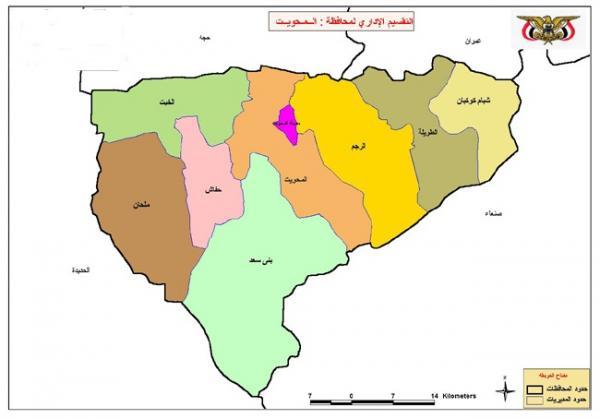 عاجل: محافظة (المحويت) تسقط بالكامل في يد جماعة الحوثي (التفاصيل)