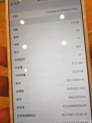 ظهور هاتف آيفون 6 بلس سعة 32 جيجابايت في الصين