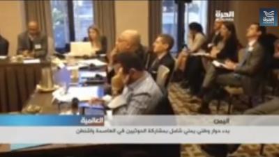 تلفزيون الحرة : وفد من جماعة الحوثيين �