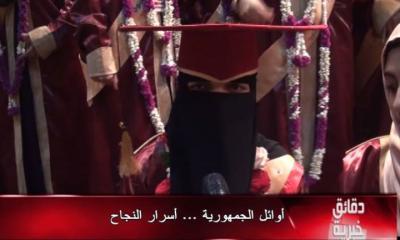 (فيديو) الأولى على الجمهورية اليمنية ب�