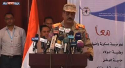 اليمن.. تدني ثقة المواطن بأجهزة الأمن (�