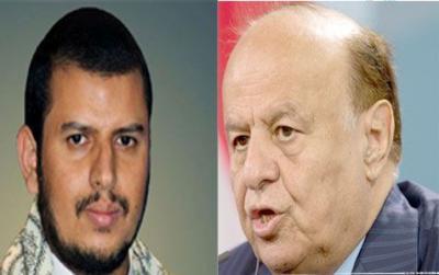 الحدث: لم يتبق للحوثيين سوى منزل «هادي�