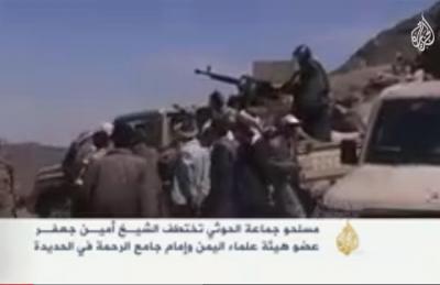 مسلحو جماعة الحوثي يختطفون الشيخ أمين