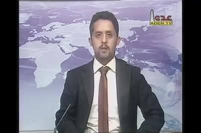 قطع البث عن فضائية عدن واختفاء شعارها �