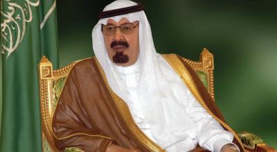 """صورة.. تعديل مفاجئ في لوحة """"الملك السعودي المغادر"""""""