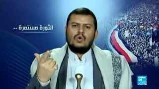 اليمن ـ الحوثي يقدم على خطوة تصعيدية ج�