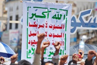 أول تصريح من جماعة الحوثيين بعد سقوط قاعدة العند بيد المقاومة الجنوبية (النص)