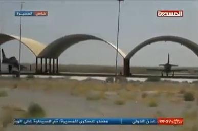 بالفيديو : داخل قاعدة العند ومقابلات مع الجنود بعد سقوطها