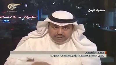 شاهد بالفيديو : كويتي يقول.. سبب حرب السعودية على اليمن ..؟