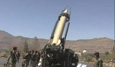صاروخ اسكود يشعل العاصمة صنعاء بانفجار متتالية (تفاصيل خاصة)