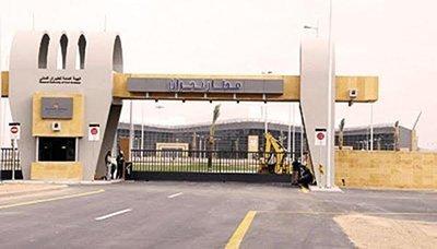وكالة: سقوط مطار نجران بالسعودية بأيدي حركة ثورية