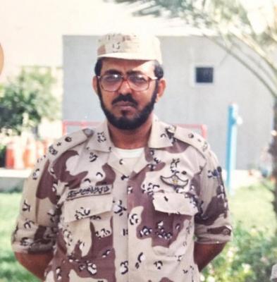السعودية: وفاة العميد عسيري بعد فراغه من أداء صلاة العصر (تفاصيل)