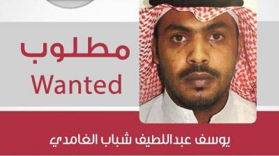 الداخلية السعودية تعلن مقتل المطلوب يوسف الغامدي