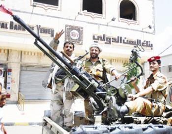 اخبار الاحد 2/10/2011 الاخبار اليمنية