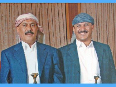 نتيجة بحث الصور عن يحيى محمد عبدالله صالح