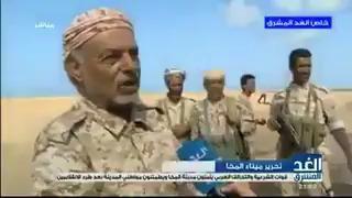 شاهد أخر فيديو وصور للواء الركن احمد سيف اليافعي بالمخاء قبل مقتله