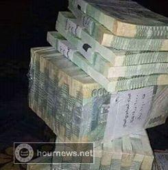 اسعار صرف الريال اليمني امام الدولار والسعودي اليوم الجمعة بصنعاء