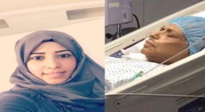 فتاة يمنية تقدم لوالدتها هدية لم تقدمها فتاة من قبل بمناسبة «عيدالأم»