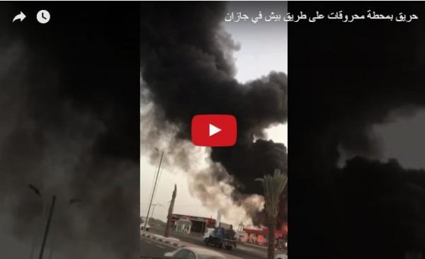 شاهد بالفيديو.. اندلاع حريق هائل في جازان السعودية