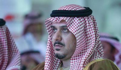 شاهد فيديو لحظة سقوط أمير سعودي أمام الملك سلمان