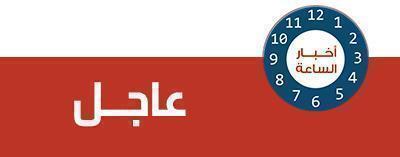 السعودية تعترف باطلاق صاروخ باليستي من اليمن على ينبع وترد ب 47 غارة على صنعاء وصعدة وعمران تفاصيل