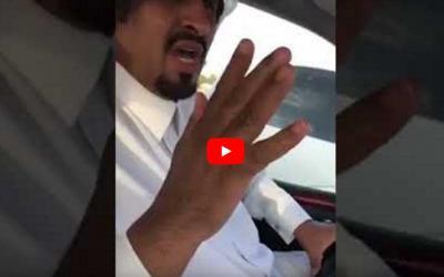 سعودي يخاطب والده المتوفي: أُبشرك يا والدي عيالي انتقموا لك مني 10 أضعاف (فيديو)