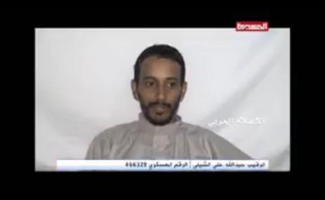 الحوثييون يكشفون عن اثنين أسرى من الجيش السعودي (فيديو + اسماء)