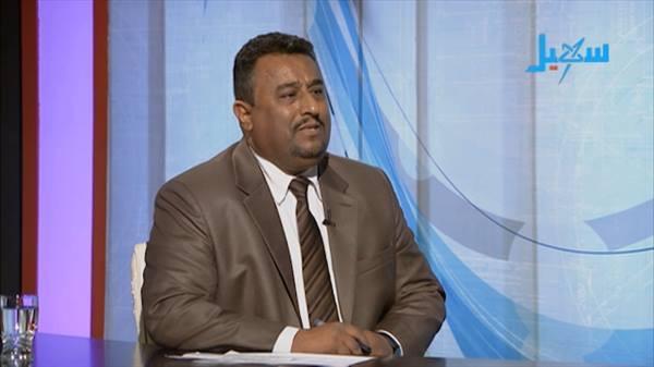 أحد أعضاء اللجنة الثورية العليا لجماعة الحوثي يعلن تبرأه من الجماعة (فيديو)