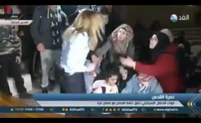 شاهد كيف طرحت فلسطينية جندية إسرائيلية أرضا بالقدس (فيديو)