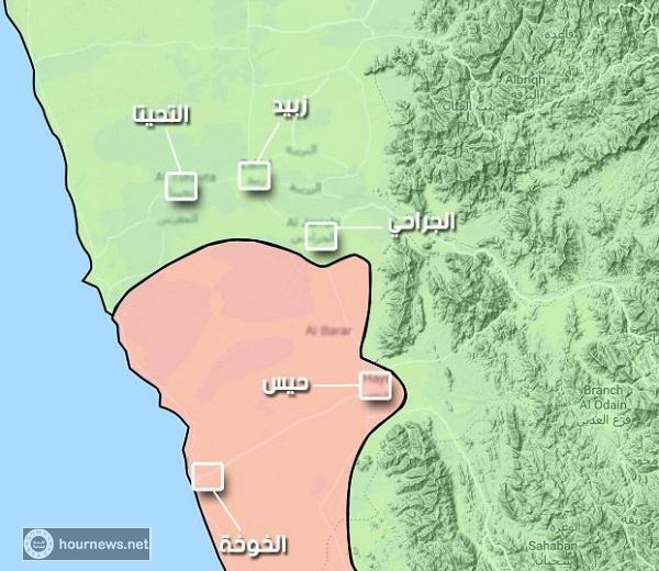 """القوات اليمنية تحرر مديرية """"التحيتا"""" pr-2-94657.jpg"""