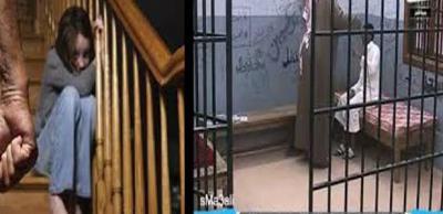 السعودية: السجن 15 عاماً و1500 جلدة لأب تحرش بابنه وابنته القاصرين