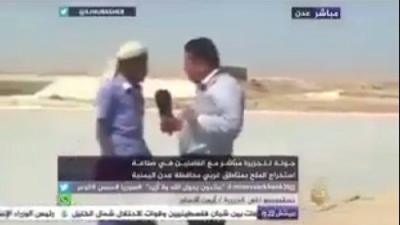 بالفيديو .. بساطة عامل يمني تتسبب في اكبر احراج مضحك لمراسل قناة الجزيرة مباشر في حديثه عن الملح ؟!