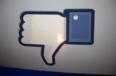 كيف تحمي نفسك من الأخبار الكاذبة على فيسبوك؟
